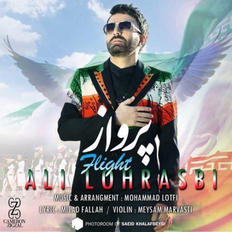 Ali Lohrasbi - 'Parvaz'