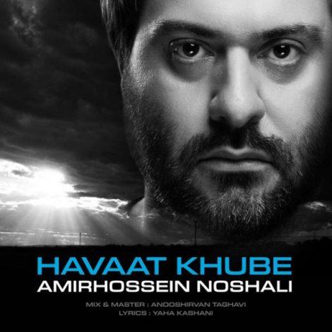 Amir Hossein Noshali - 'Havaat Khube'