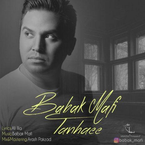 Babak Mafi - 'Tanhaee'