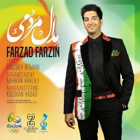 Farzad Farzin - 'Medale Mardomi'