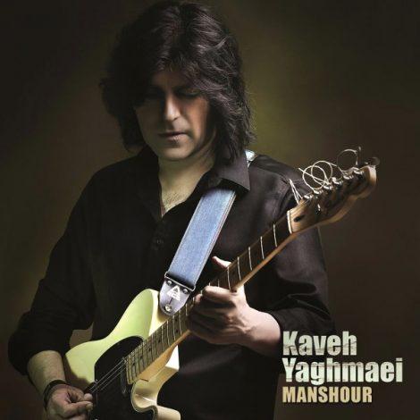 Kaveh Yaghmaei - 'Manshour'