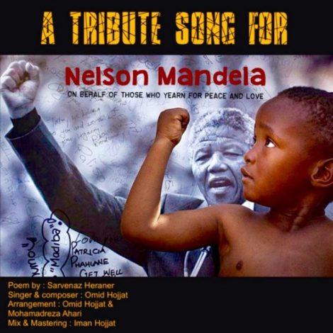 Omid Hojjat - 'Nelson Mandela'