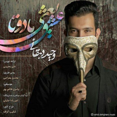 Vahid Dehghani - 'Eshgh Yani Ma 2 Ta'