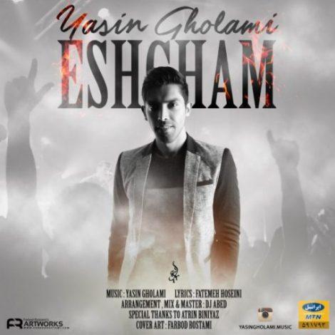 Yasin Gholami - 'Eshgham'