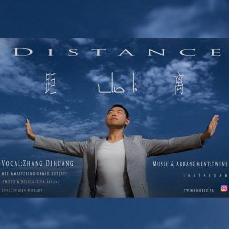 Zhang Dihuang - 'Faseleh'