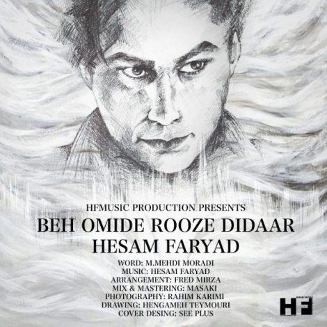 Hesam Faryad - 'Beh Omide Rooze Didaar'