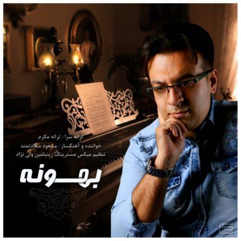 Masoud Saadatmand - 'Ey Kash'