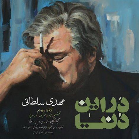Mehdi Soltani - 'Dar In Donya'