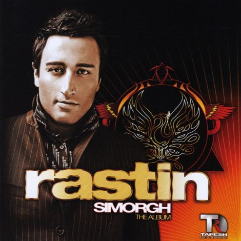 Rastin - 'Mojeze'