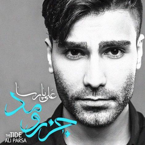 Ali Parsa - 'Bi Gharar'
