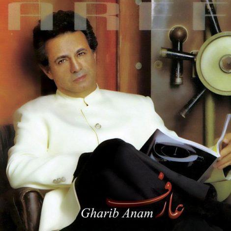 Aref - 'Gharib Anam'