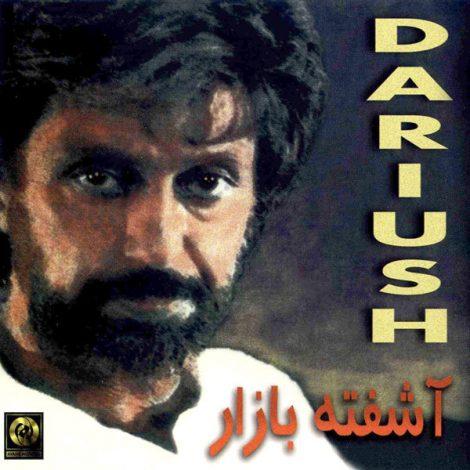 Dariush - 'Taghat'