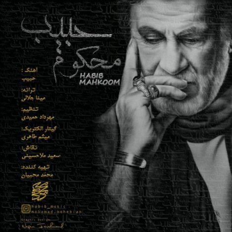 Habib - 'Mahkoom'