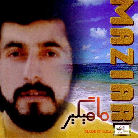 Maziar - 'Ey Shookat Boodanam'