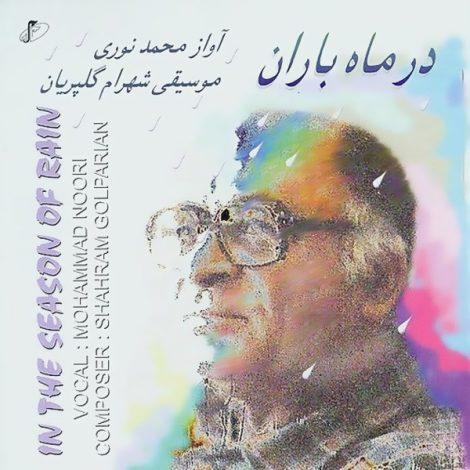 Mohammad Noori - 'Az Roozegaran'
