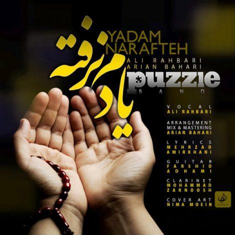 Puzzle Band - 'Yadam Narafteh'
