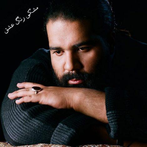 Reza Sadeghi - 'Meshki Range Eshghe'