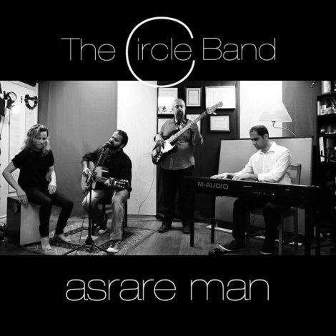 The Circle Band - 'Asrare Man'