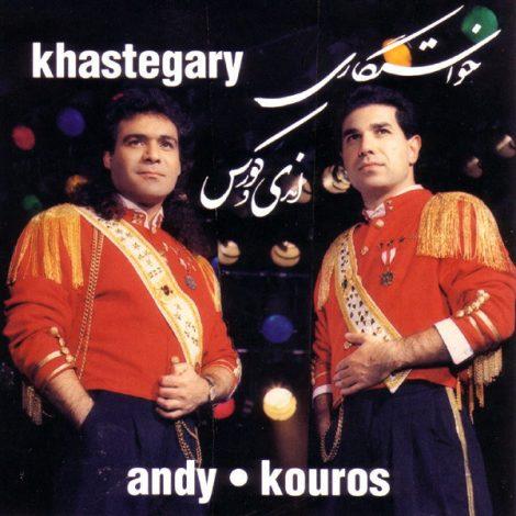 Andy & Kouros - 'Madar'
