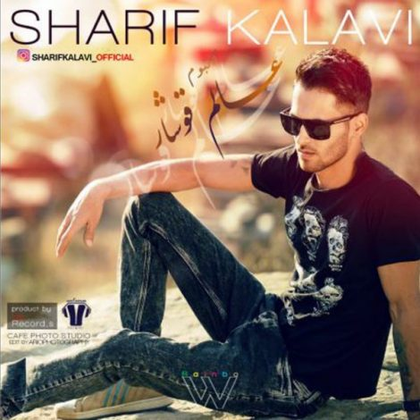 Sharif Kalavi - 'Soyarm (Intro)'