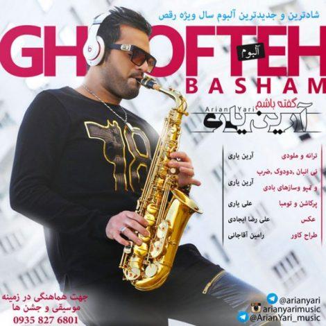 Arian Yari - 'Khoshgele Shahre Ma'