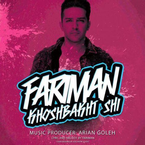Fariman - 'Khoshbakht Shi'