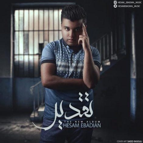 Hesam Ebadian - 'Naji'