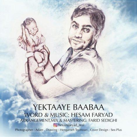Hesam Faryad - 'Yektaaye Baabaa'