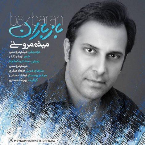 Meysam Marvasti - 'Baz Baran'