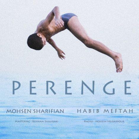 Mohsen Sharifian & Habib Meftah - 'Perenge'