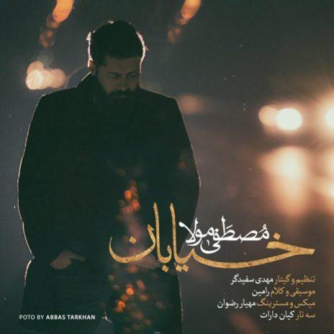 Mostafa Mola - 'Khiyaban'