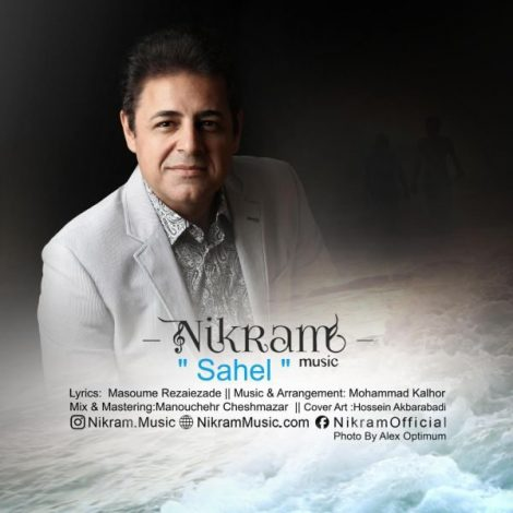 Nikram - 'Sahel'