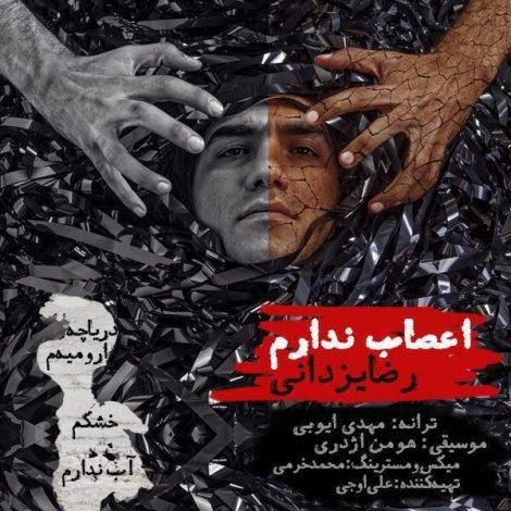 Reza Yazdani - 'Asab Nadaram'