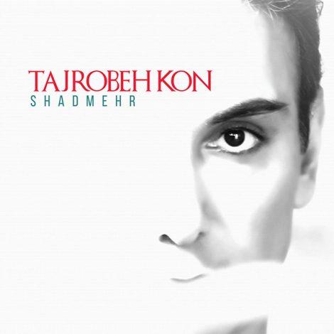 Shadmehr Aghili - 'Tajrobeh Kon'