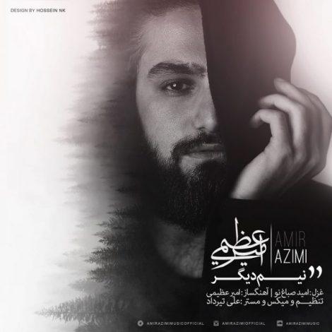 Amir Azimi - 'Nime Digar'