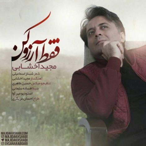 Majid Akhshabi - 'Faghat Arezoo Kon'