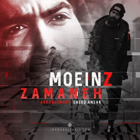 Moein Z - 'Zamaneh'