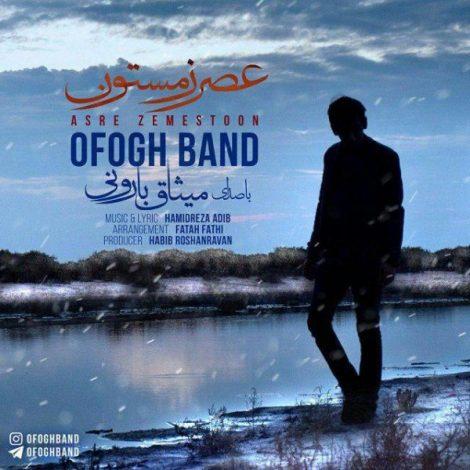 Ofogh Band - 'Asre Zemestoon'