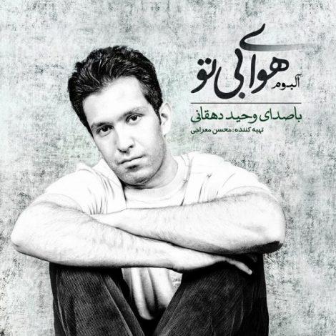 Vahid Dehghani - 'Iran'