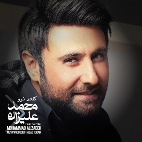 Mohammad Alizadeh - 'Tasmimeto Begir'