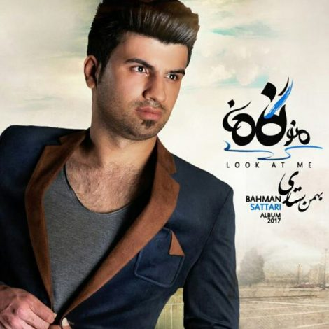 Bahman Sattari - 'Mano Negah Kon'