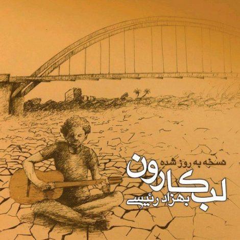 Behzad Raeisi - 'Labe Karoon'