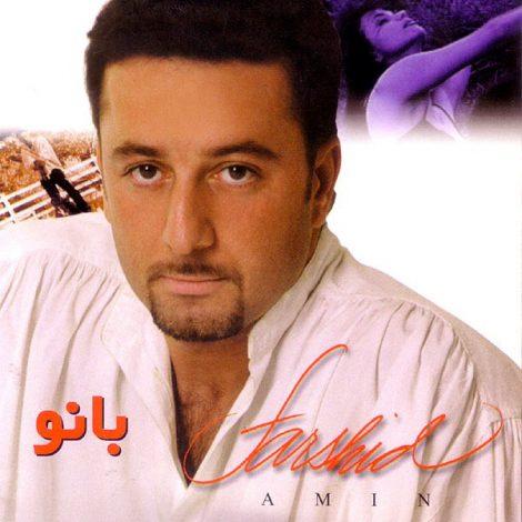 Farshid Amin - 'Nanaz'