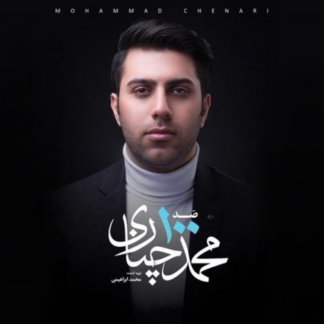 Mohammad Chenari - 'Haft Sale'