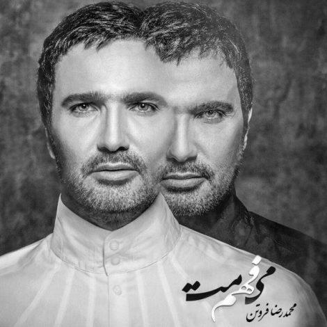 Mohammadreza Foroutan - 'To Ke Nisti'