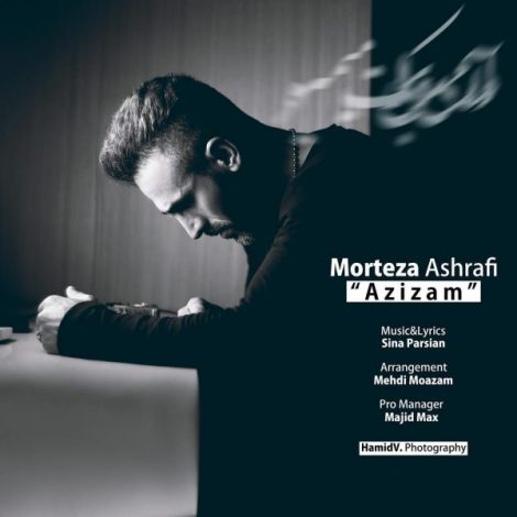 Morteza Ashrafi - 'Azizam'