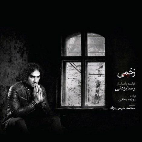 Reza Yazdani - 'Zakhmi'