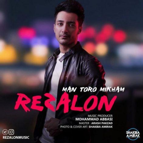 Rezalon - 'Man Toro Mikham'