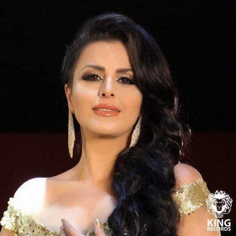 Sahar - 'Shame Romantic'