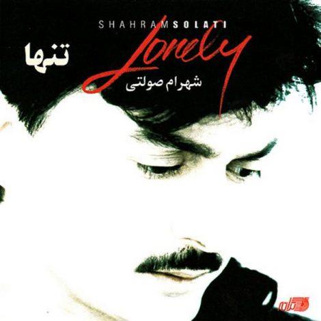 Shahram Solati - 'Almass'